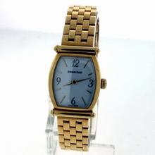 Audemars Piguet Carnegie 56916ba Yellow Band Watch