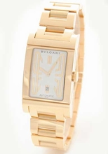 Bvlgari Bvlgari RT45GGD Ladies Watch