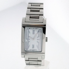 Bvlgari Rettangolo RT 45 S Mens Watch