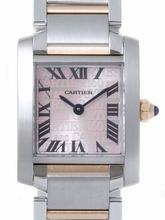 Cartier Pasha W51036Q4 Mens Watch