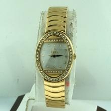 Ebel Satya 8057B11 Quartz Watch