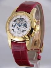 Girard Perregaux Petit Chronographe 80450-0-51-1171 Ladies Watch