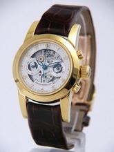 Girard Perregaux Petit Chronographe 80450-0-51-1171DB1 Ladies Watch