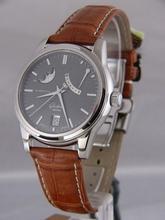Glashutte PanoMaticTourbillon 39-44-14-22-04 Mens Watch