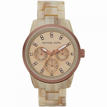Michael Kors Chronograph MK5641 Ladies Watch