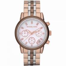 Michael Kors Chronograph MK5642 Ladies Watch