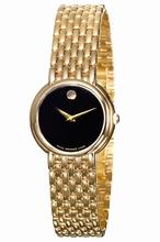Movado Certa 605647 Mens Watch
