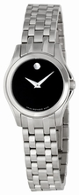 Movado Corporate Exclusive 0605973 Mens Watch