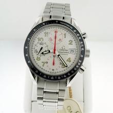Omega Speedmaster 3513.33.00 Mens Watch