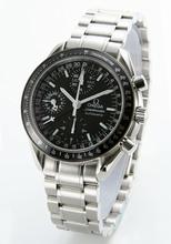 Omega Speedmaster 3520.50 Mens Watch