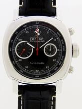 Panerai Ferrari FER00004 Mens Watch