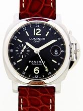 Panerai Luminor GMT PAM00244 Mens Watch