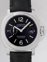 Panerai Luminor Marina PAM00104 Mens Watch