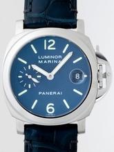 Panerai Luminor Marina PAM00119 Mens Watch