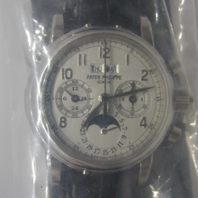 Patek Philippe Grand Complications 5004P Mens Watch