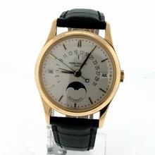 Patek Philippe Grand Complications 5050J Mens Watch