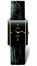 Rado Integral R20282715 Mens Watch