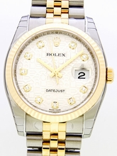 Rolex Datejust Men's 116233SJDJ Mens Watch