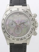 Rolex Daytona 116519 Black Band Watch