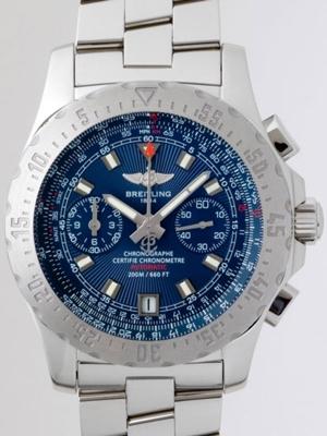 Breitling SuperOcean A2736223/C712 Mens Watch