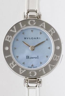 Bvlgari B Zero BZ22C4SS Mens Watch