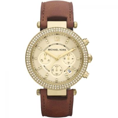 Michael Kors Chronograph MK2249 Ladies Watch