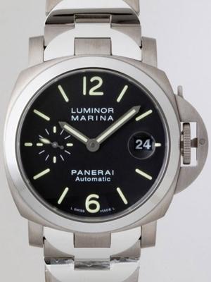 Panerai Luminor Marina PAM00333 Mens Watch