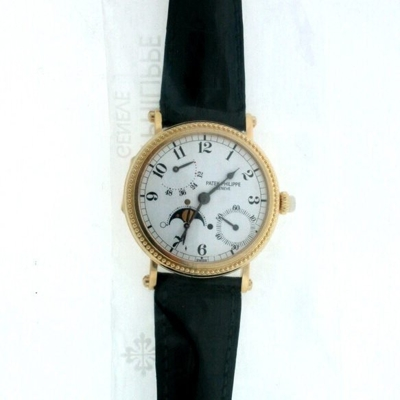 Patek Philippe Complications 5015J Mens Watch