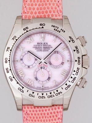 Rolex Daytona 116519 Ladies Watch