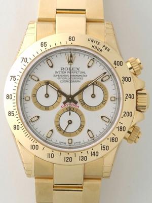 Rolex Daytona 116528WSO Mens Watch