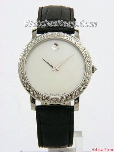 Movado Rondiro 0605545 Ladies Watch