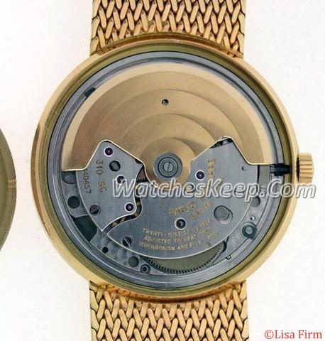 Patek Philippe Calatrava 3802/1J Mens Watch