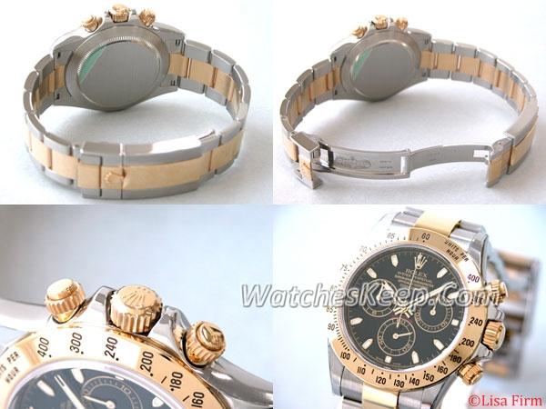 Rolex Daytona 116523 Black Dial Watch