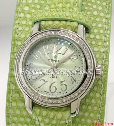 Zenith Star 16.1220.67/61.C534 Ladies Watch